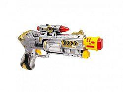 نمای جانبی از اسلحه