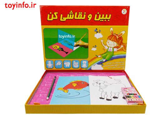 جعبه و محتویات نقاشی و رنگ آمیزی