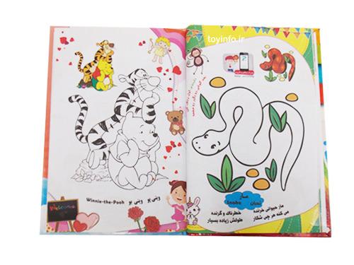 کتاب رنگ آمیزی , اسباب بازی آموزشی