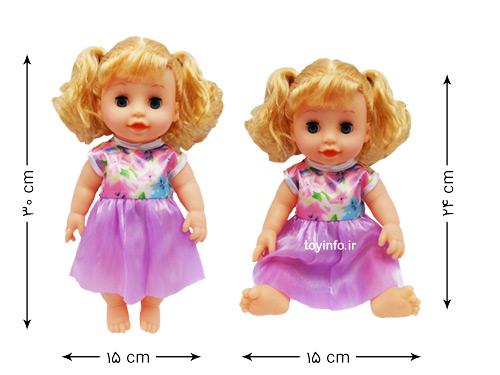 اسباب بازی عروسک