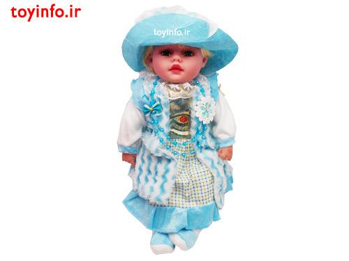 عروسک چشم آبی