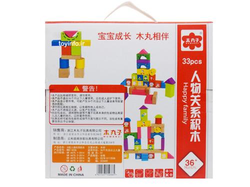 بلوک چینی چوبی