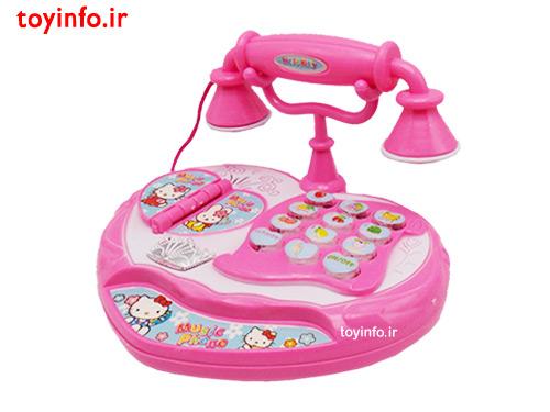 تلفن موزیکال سلطنتی