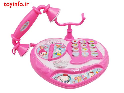 تلفن سلطنتی موزیکال