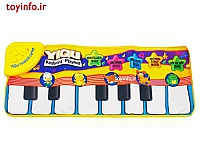 پیانو سفره ای