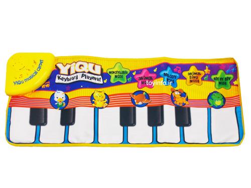 پیانو سفره ای موزیکال