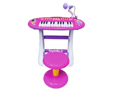 پیانو صورتی