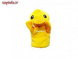 عروسک دستی جوجه اردک