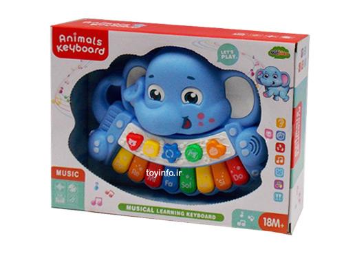 تلفن فیلی آبی