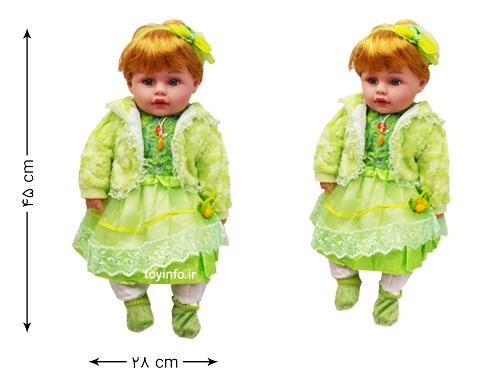 ابعاد عروسک