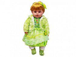 عروسک سخنگو چشم سبز