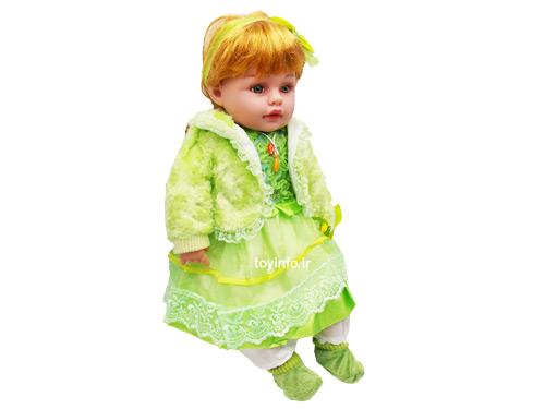 عروسک چشم سبز