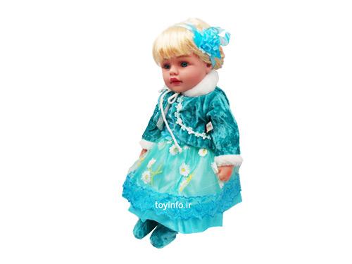 عروسک سخنگو چشم آبی