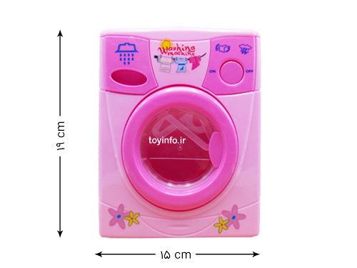 ابعاد ماشین لباسشویی صورتی