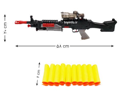 ابعاد تفنگ با پایه و تیرهای فومی