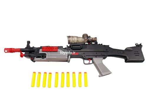 اسلحه پایه دار