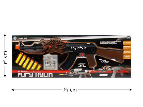 ابعاد بسته بندی اسلحه پسرانه