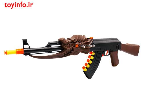 اسلحه دو کاره