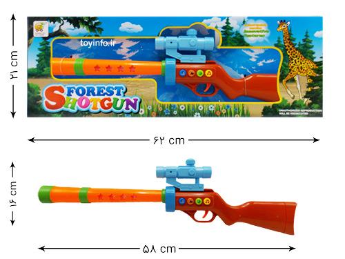 ابعاد اسلحه لیزری و جعبه