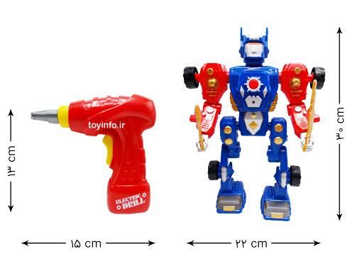 ابعاد ربات و دریل