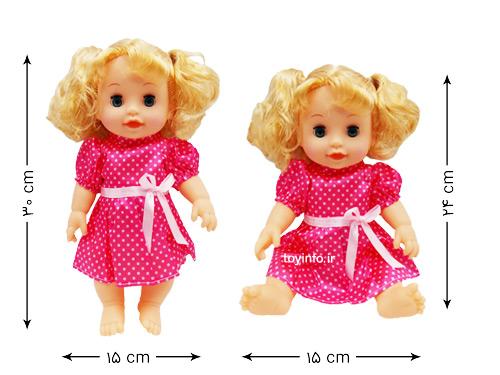 ابعاد عروسک در حالت نشسته و ایستاده