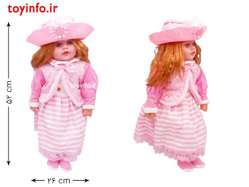 ابعاد عروسک بزرگ آواز خوان