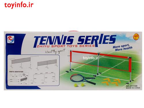 ست تنیس