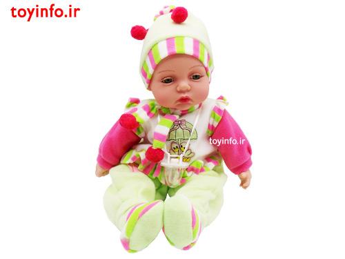 عروسک نوزاد چشم رنگی