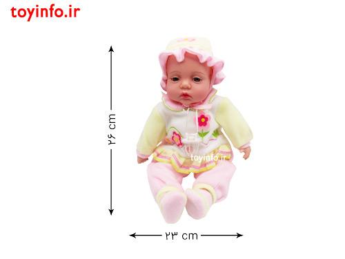 ابعاد عروسک در حالت نشسته