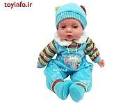 نوزاد چشم آبی