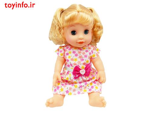 عروسک نشسته , اسباب بازی دخترانه
