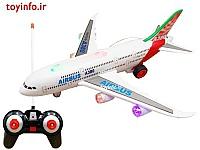 هواپیما کنترلی چراغ دار