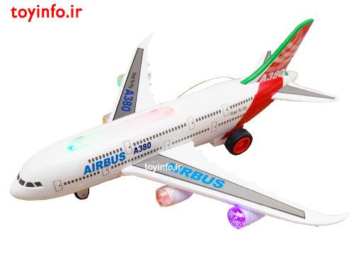 اسباب بازی هواپیما مسافری