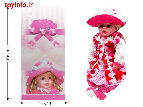ابعاد جعبه عروسک دخترانه