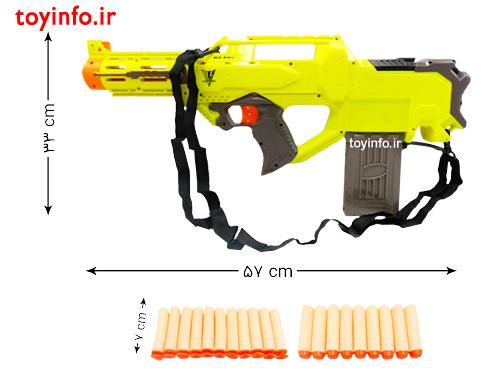 ابعاد اسلحه و تیرها