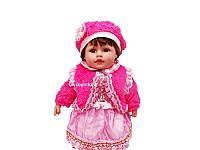 عروسک سخنگو