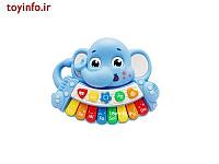 پیانو فیلی