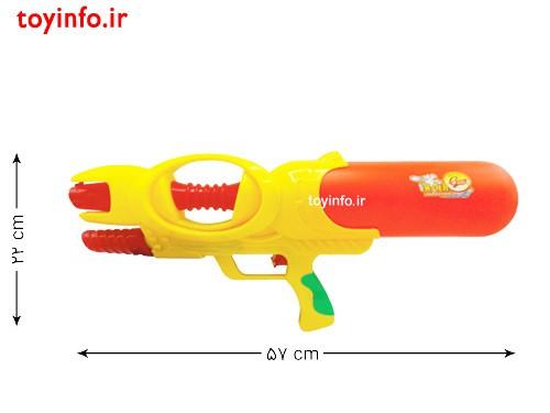 ابعاد تفنگ آبپاش