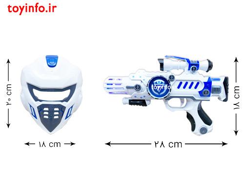 ابعاد تفنگ و ماسک
