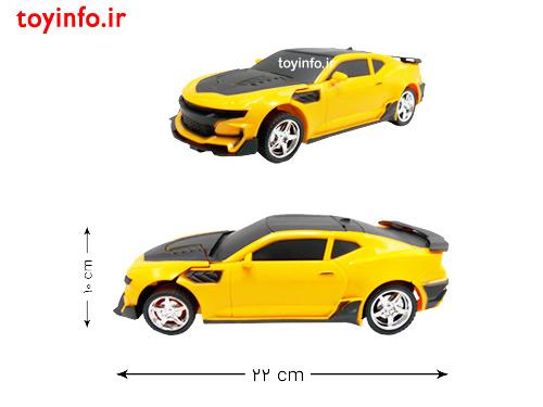 ابعاد ماشین زرد