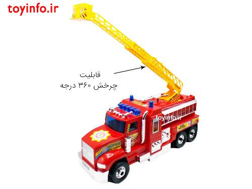 ماشین آتش نشانی بزرگ ، اسباب بازی پسرانه
