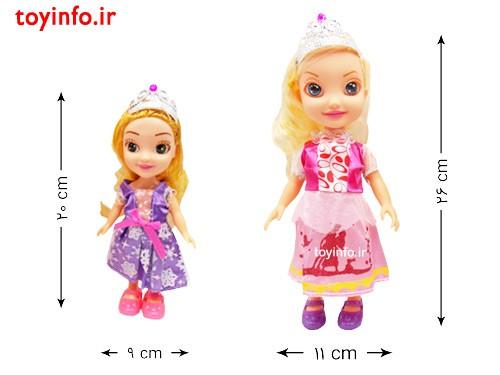 ابعاد عروسک ها