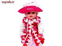 عروسک کلاه پر دار