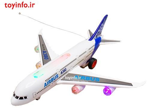 اسباب بازی هواپیمای چراغ دار