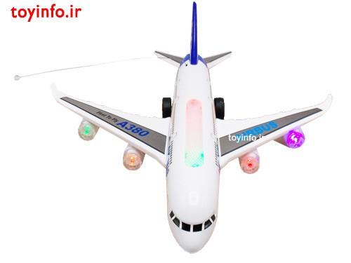 هواپیما کنترلی