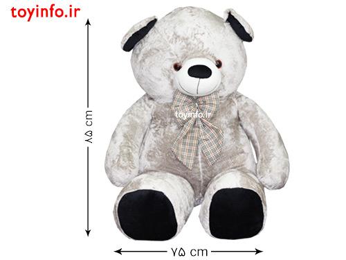 ابعاد خرس پولیشی خیلی بزرگ