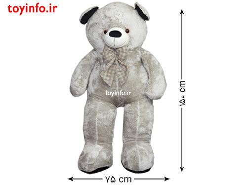 عروسک خرس 150 متری