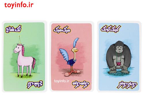 کارت های ویژه