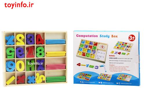 بازی ریاضی , اسباب بازی آموزشی