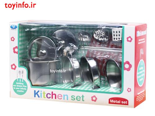 ست ظروف آشپزخانه فلزی